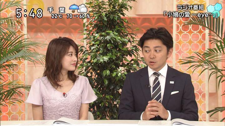 2019年07月07日郡司恭子の画像04枚目