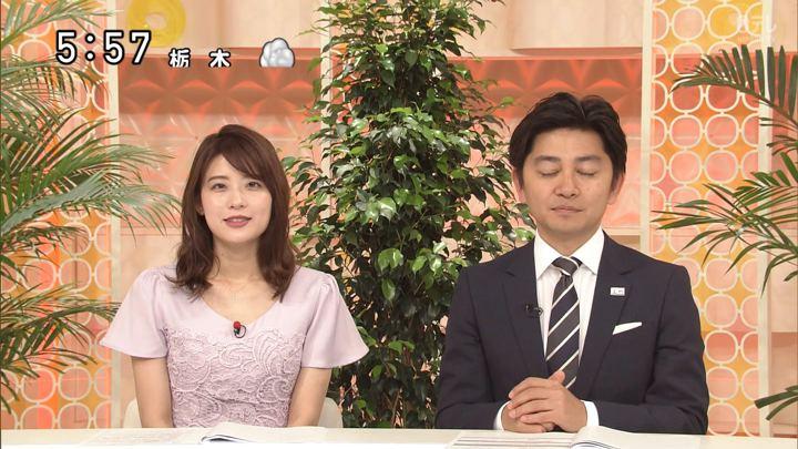 2019年07月07日郡司恭子の画像11枚目