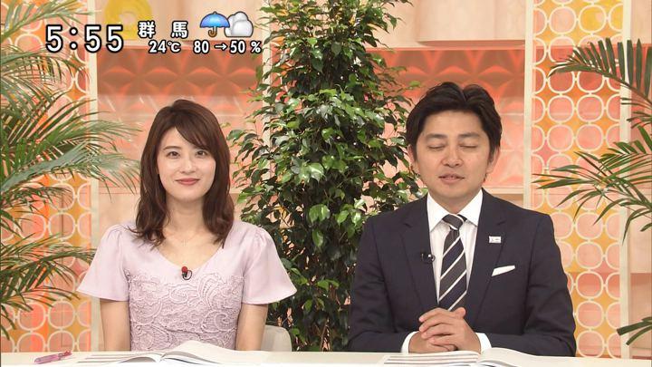 2019年07月14日郡司恭子の画像04枚目