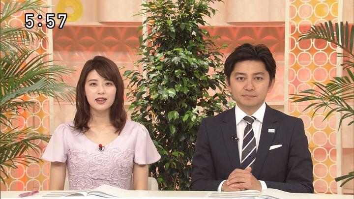 2019年07月14日郡司恭子の画像05枚目