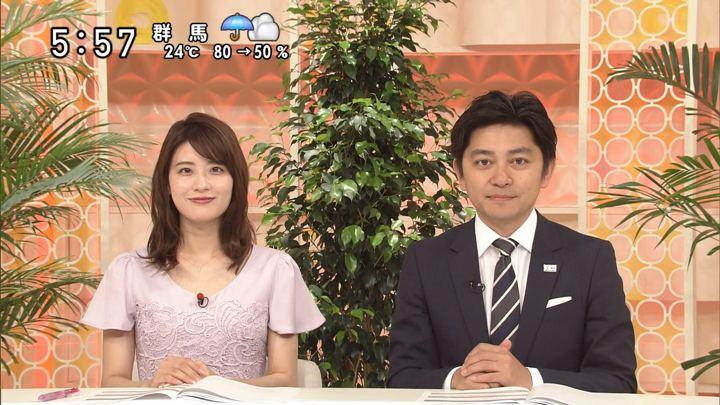 2019年07月14日郡司恭子の画像06枚目