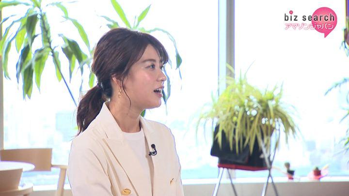 2019年07月14日郡司恭子の画像11枚目