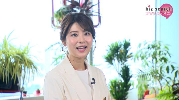 2019年07月14日郡司恭子の画像13枚目