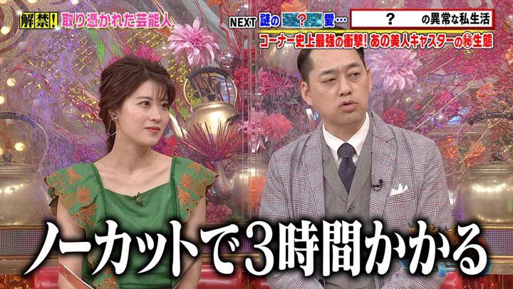 2019年07月19日郡司恭子の画像06枚目