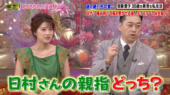 2019年07月19日郡司恭子の画像09枚目