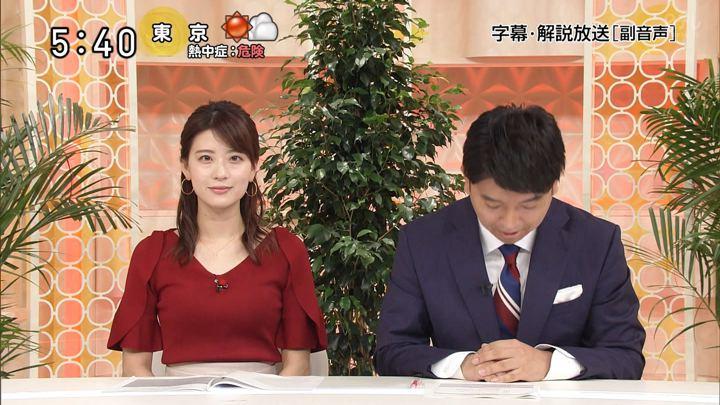 2019年08月11日郡司恭子の画像01枚目