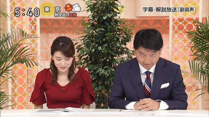 2019年08月11日郡司恭子の画像02枚目