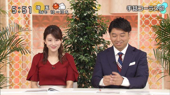 2019年08月11日郡司恭子の画像04枚目