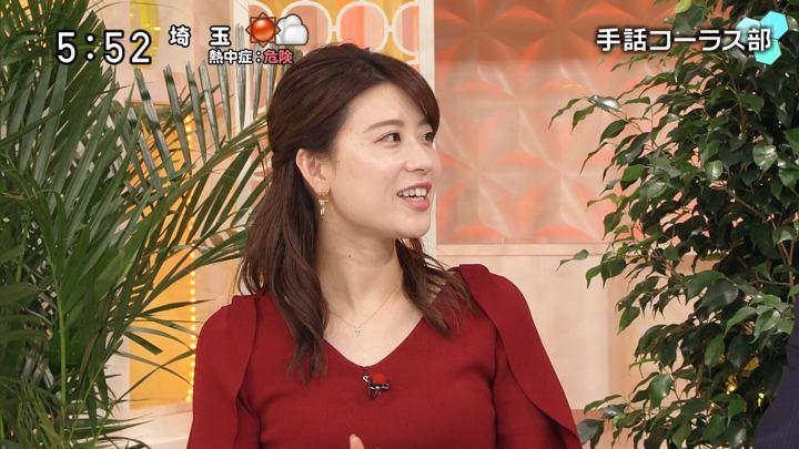 2019年08月11日郡司恭子の画像06枚目