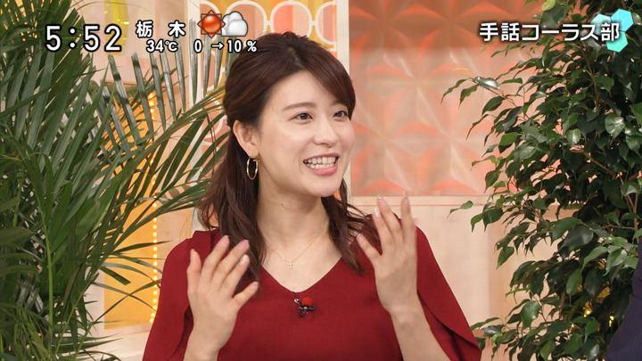 2019年08月11日郡司恭子の画像09枚目