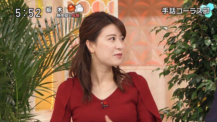 2019年08月11日郡司恭子の画像10枚目