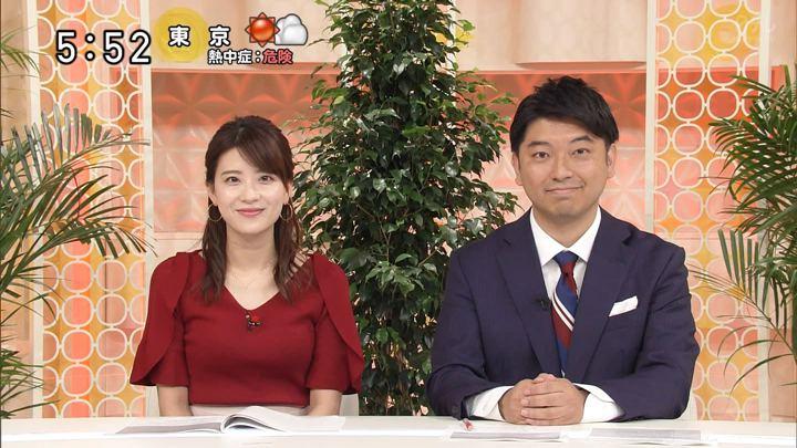2019年08月11日郡司恭子の画像13枚目
