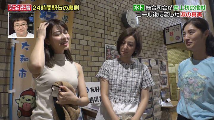2019年08月26日郡司恭子の画像03枚目