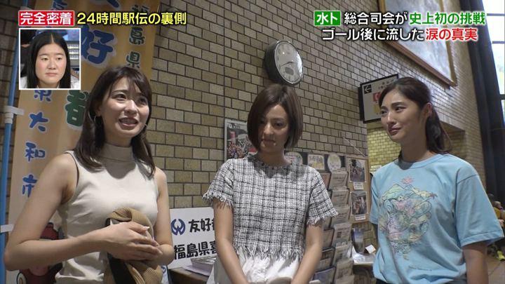 2019年08月26日郡司恭子の画像06枚目