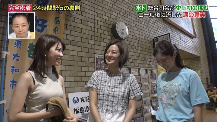 2019年08月26日郡司恭子の画像07枚目
