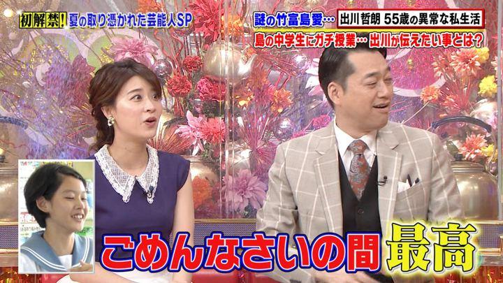 2019年08月30日郡司恭子の画像15枚目