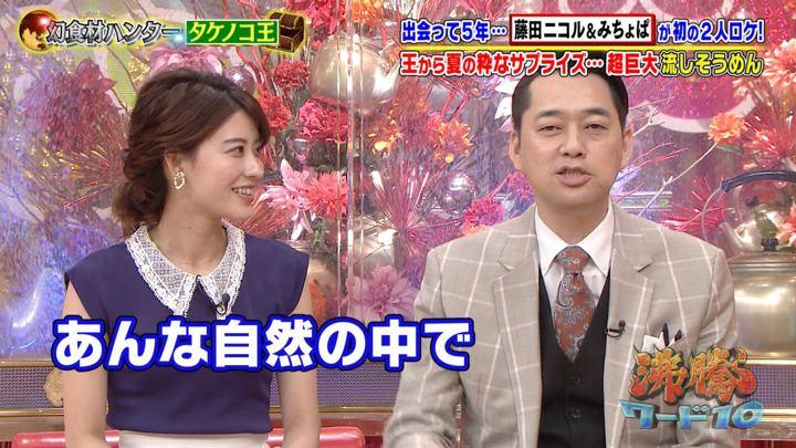 2019年08月30日郡司恭子の画像19枚目