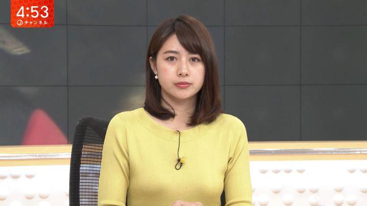 2019年06月26日林美沙希の画像03枚目