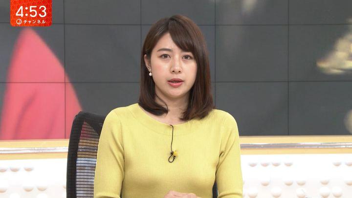 2019年06月26日林美沙希の画像04枚目