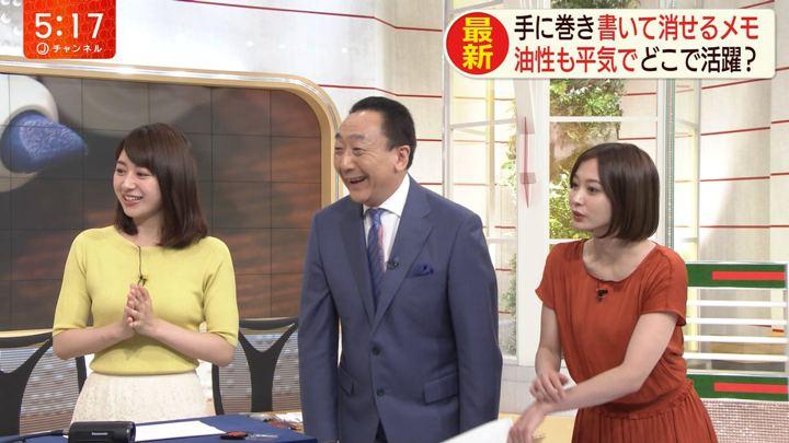 2019年06月26日林美沙希の画像09枚目