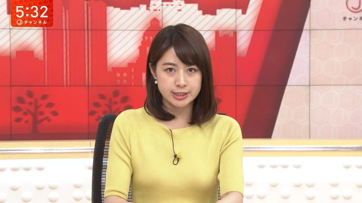 2019年06月26日林美沙希の画像14枚目