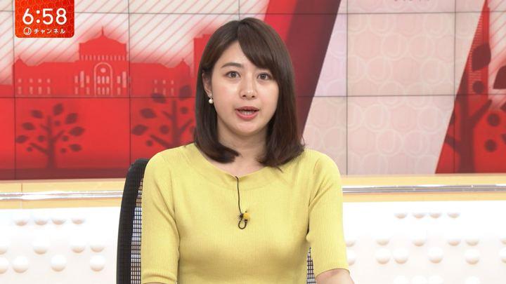 2019年06月26日林美沙希の画像20枚目