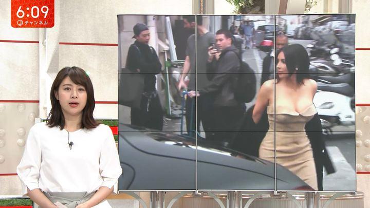 2019年06月27日林美沙希の画像18枚目