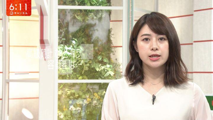 2019年06月28日林美沙希の画像11枚目