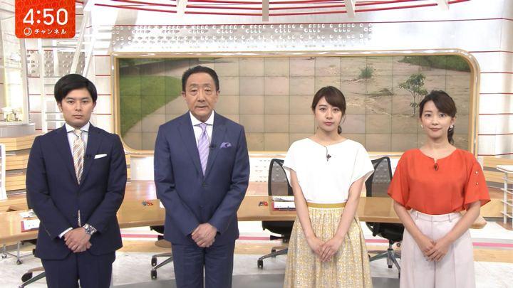 2019年07月01日林美沙希の画像01枚目