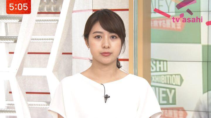 2019年07月01日林美沙希の画像03枚目
