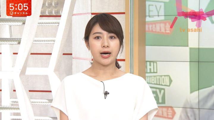 2019年07月01日林美沙希の画像04枚目