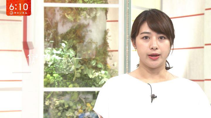 2019年07月01日林美沙希の画像09枚目
