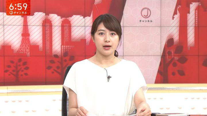 2019年07月01日林美沙希の画像13枚目
