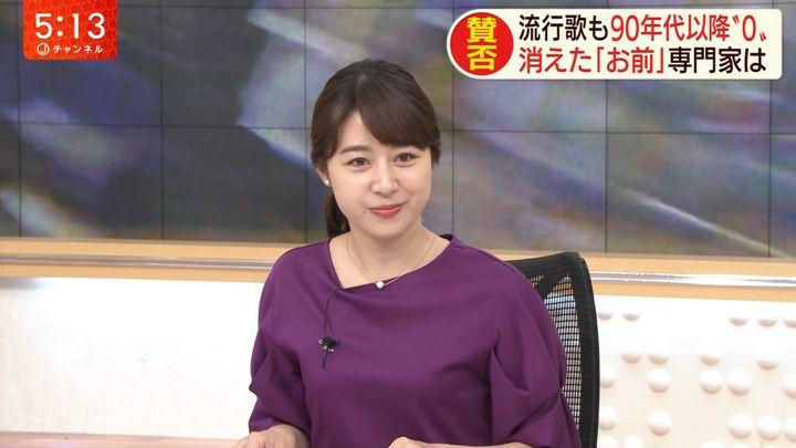 2019年07月02日林美沙希の画像12枚目