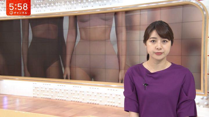 2019年07月02日林美沙希の画像16枚目