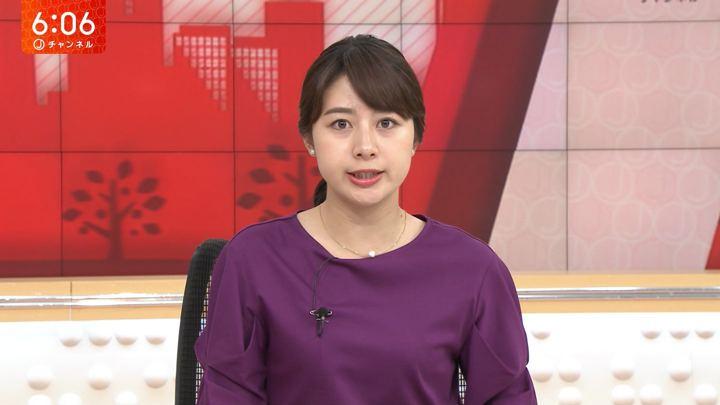 2019年07月02日林美沙希の画像17枚目