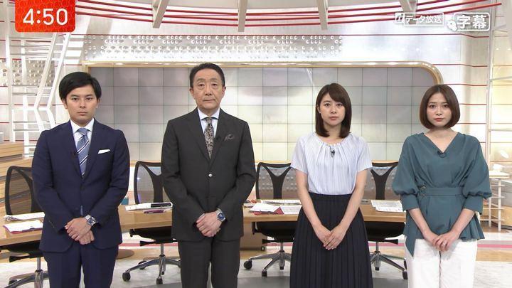 2019年07月04日林美沙希の画像01枚目