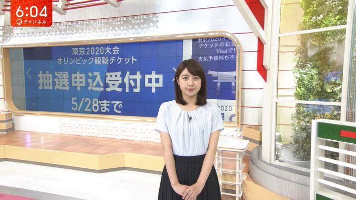 2019年07月04日林美沙希の画像08枚目