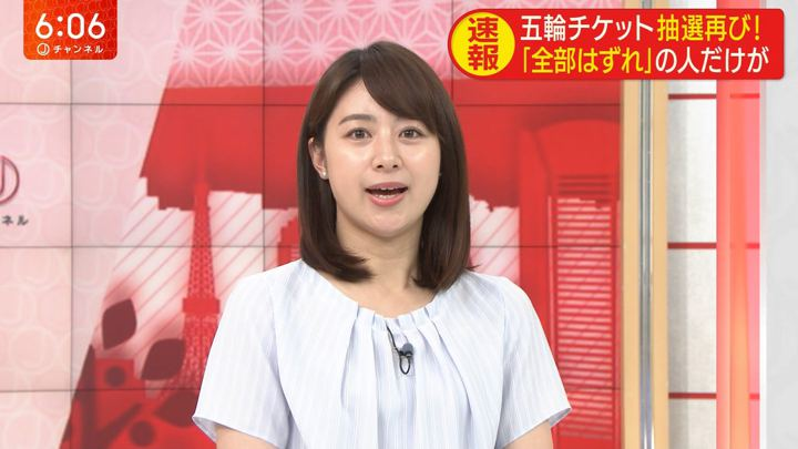 2019年07月04日林美沙希の画像09枚目