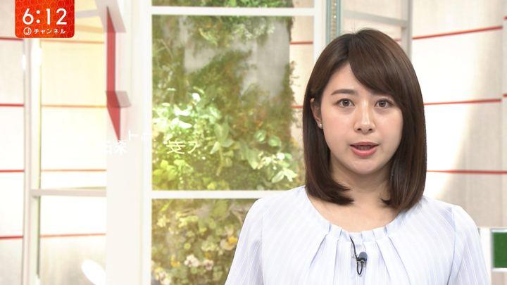 2019年07月04日林美沙希の画像13枚目