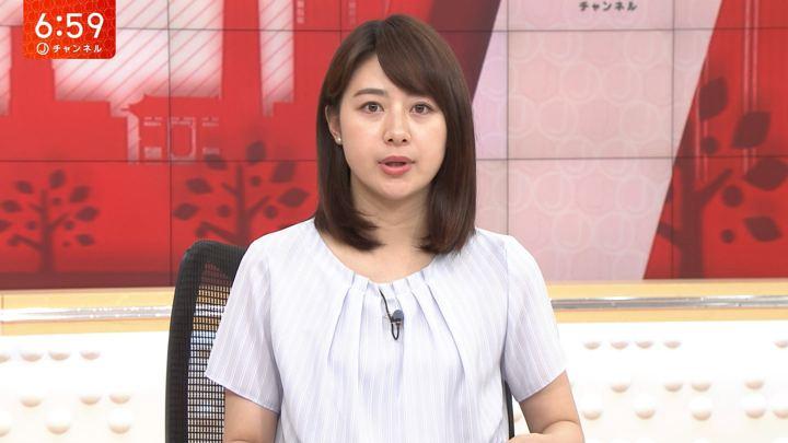 2019年07月04日林美沙希の画像17枚目