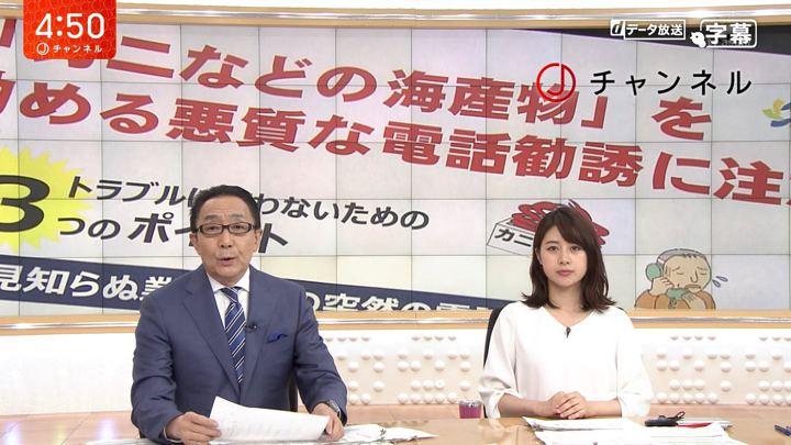 2019年07月05日林美沙希の画像01枚目