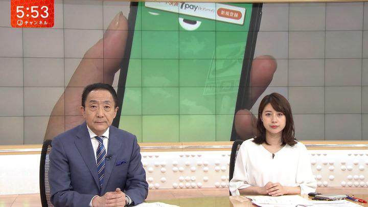 2019年07月05日林美沙希の画像11枚目
