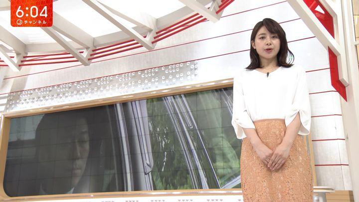 2019年07月05日林美沙希の画像12枚目