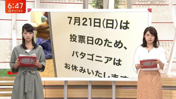 2019年07月05日林美沙希の画像19枚目