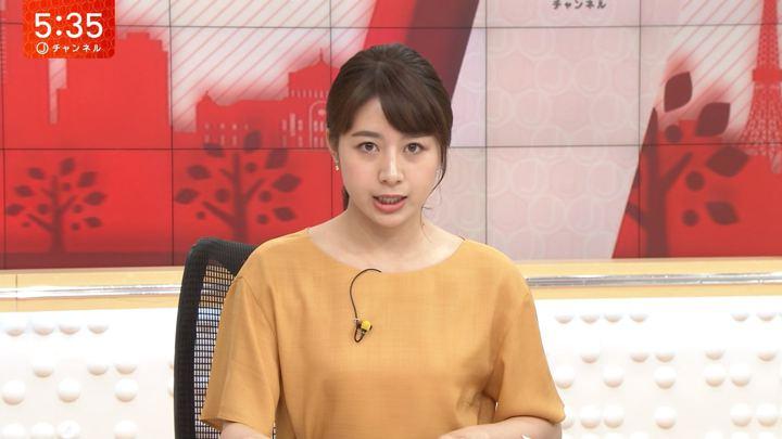 2019年07月08日林美沙希の画像11枚目