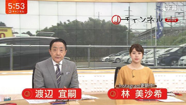 2019年07月08日林美沙希の画像12枚目