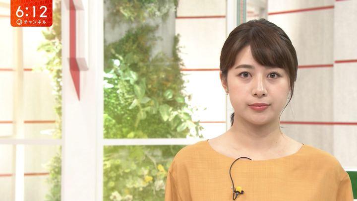 2019年07月08日林美沙希の画像15枚目