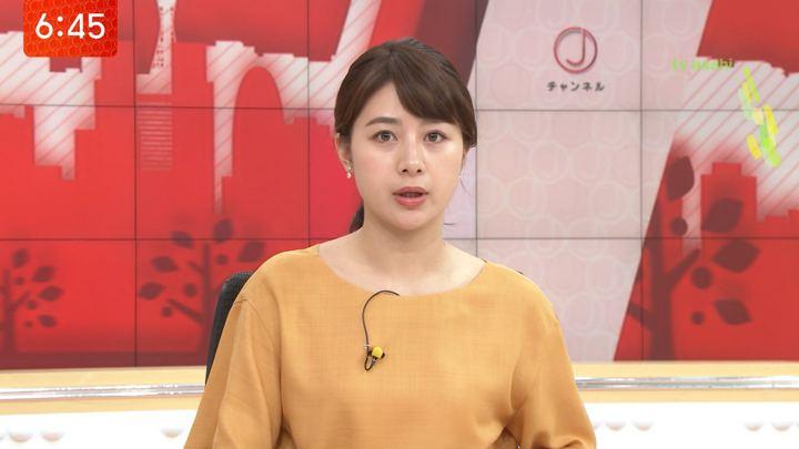 2019年07月08日林美沙希の画像19枚目