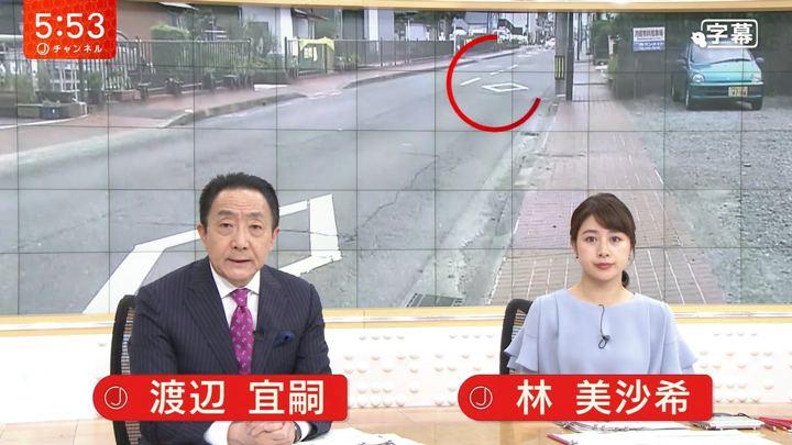 2019年07月09日林美沙希の画像03枚目
